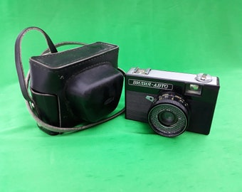 vintage photo camera   Collectible photo camera,Photography camera, Retro photo camera, Film camera, Russian camera in original case, Vilia