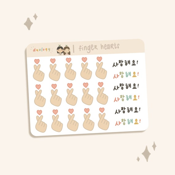 Korean Finger Heart Love Sign Kiss-Cut Stickers