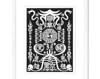 Zen Japanese Tattoo Etsy