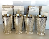 Silver Julep Cups (Set of 4), in their original boxes, Large Mint Julep Cups, Floral Etched Pattern