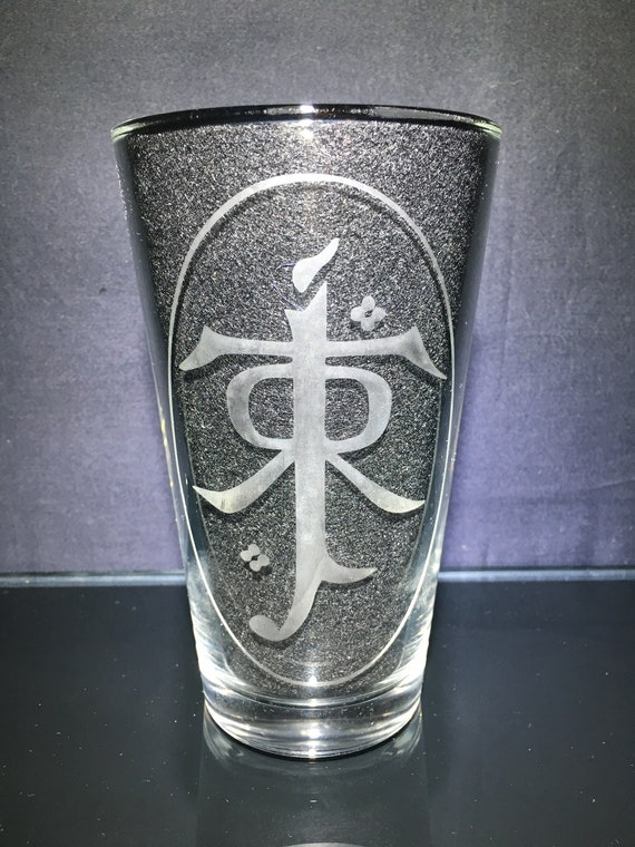 Jrr Tolkien Symbol Lord Of The Rings Etched Glass Unique Etsy