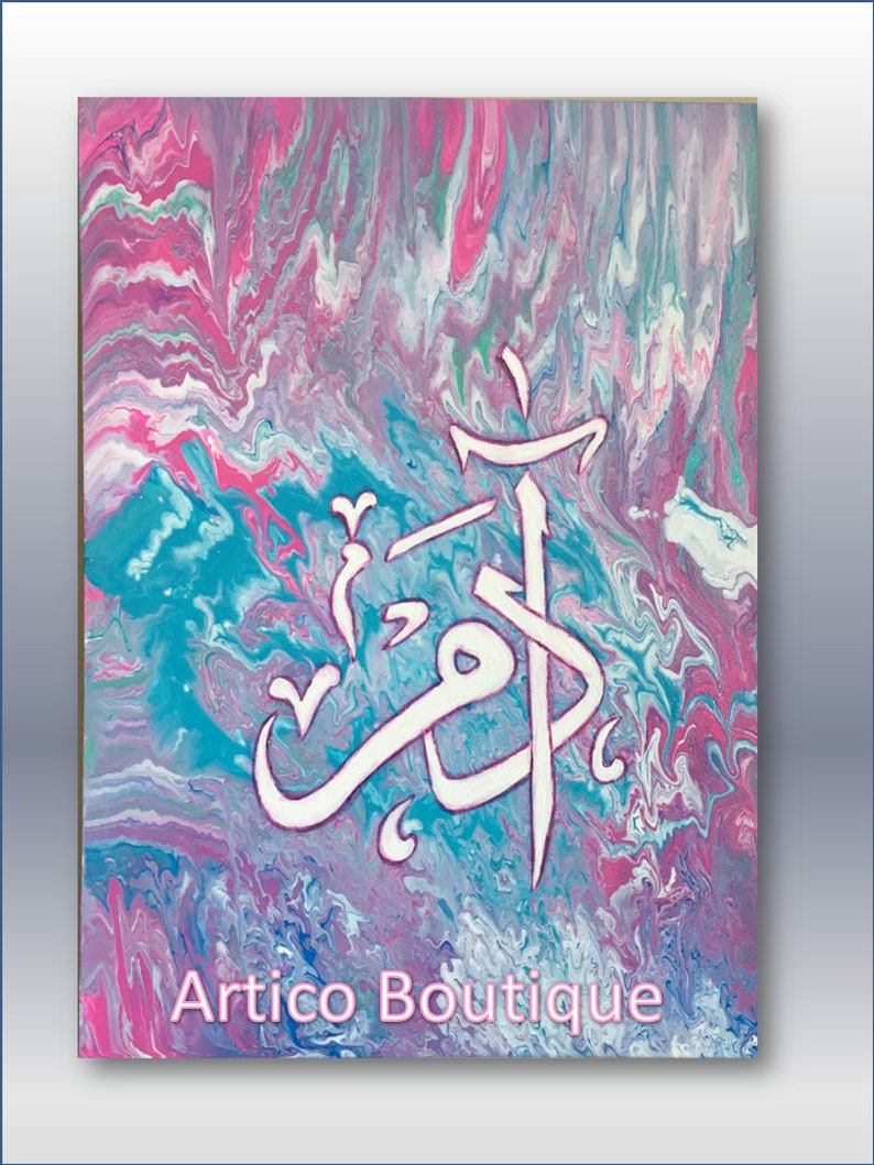 Personalized Arabic Calligraphy Painting Original Your Name Painted In Arabic Calligraphy Abstract Wall Decor