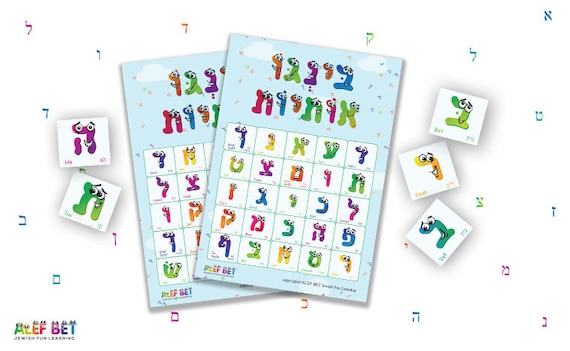 photo regarding Hebrew Games Printable called Printable Hebrew Alphabet Bingo Letters ~Printable Alef Wager ~Hebrew Letters ~ Hebrew Online games ~Master Hebrew~עברית~Prepare Hebrew ~ אלף בית