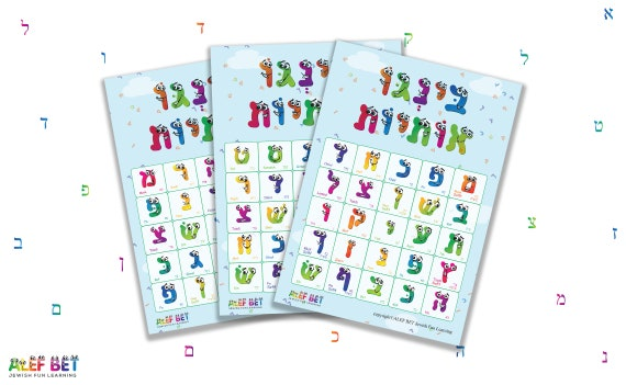 graphic regarding Hebrew Games Printable referred to as Printable Hebrew Alphabet Bingo Letters ~Printable Alef Wager ~Hebrew Letters ~ Hebrew Game titles ~Understand Hebrew~עברית~Train Hebrew ~ אלף בית