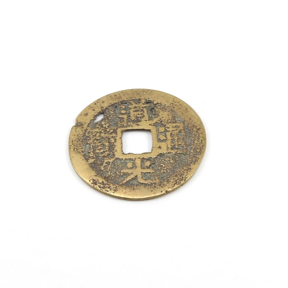 Chinese Brass Antique Ancient Coin Medallion Charm Symbol Pendant Circle 25mm