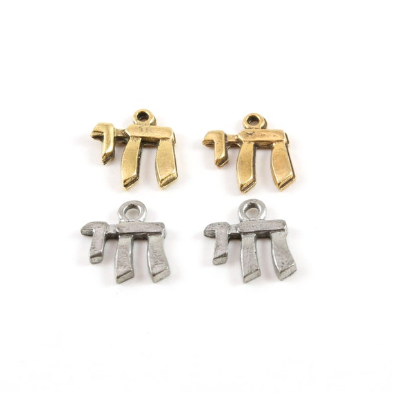 2 Pieces Simple Small Chai Life Charm in Pewter Jewish, Hebrew, Symbol Charm Pendant