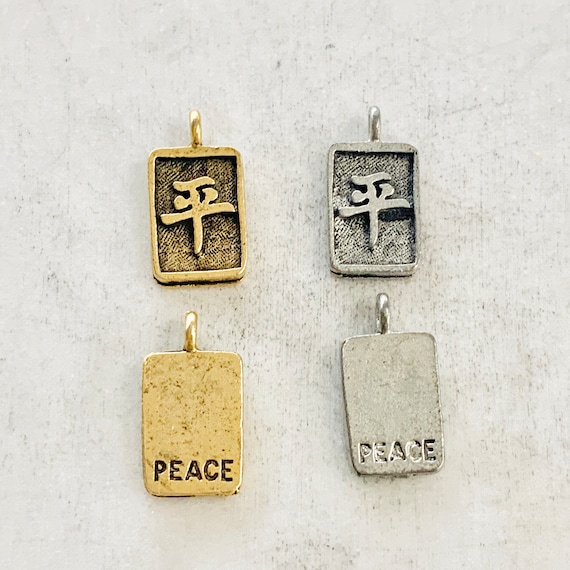 2 Pieces Chinese Peace Symbol Rectangle Charm Pewter Drop Charm Pendant  Inspirational Charm Antique Gold, Antique Silver