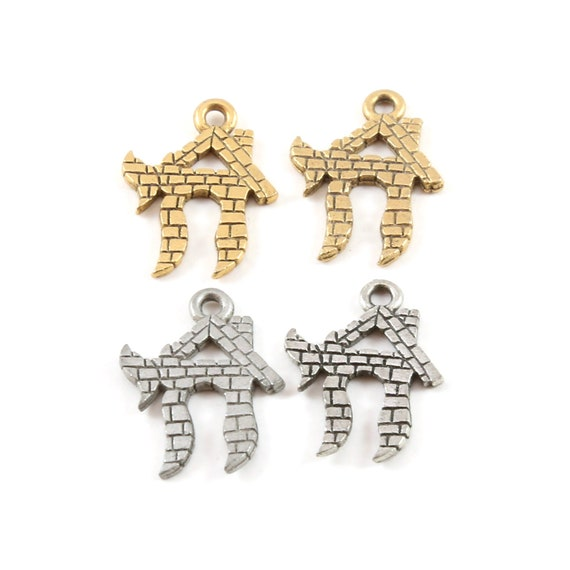 2 Pieces Chai Life House Charm in Pewter Jewish, Hebrew, Symbol Charm Pendant