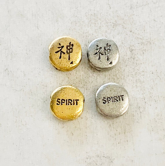 2 Pieces Chinese Spirit Symbol Circle Coin Bead Pewter Antique Gold Antique Silver