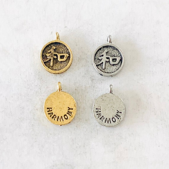 2 Pieces Chinese Harmony Symbol Round Disc Charm Pewter Drop Charm Pendant Inspirational Charm Antique Gold, Antique Silver