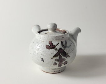 Handmade Wood-Fired Korean Chulhwa (Iron-Painting) Buncheong Teapot & Teacup Set