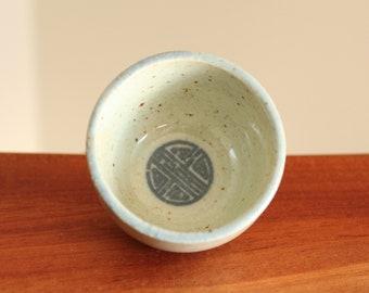 Handmade Korean Antique Style Baekja White Porcelain Teacup / Sake Cup with 壽 (Longevity) Pattern, Gong Fu Cha