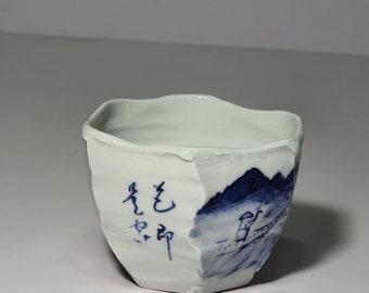 Teacups / Sake Cups
