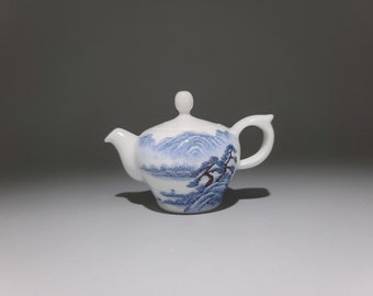 Handmade Korean Chunghwa Baekja White Porcelain Ceramic Teapot - Mountain Creek Fishing
