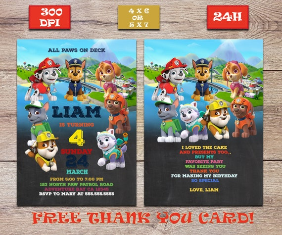 Paw Patrol Birthday Invitation Printables