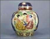 Mid-20th Chinese Satsuma Large Jar