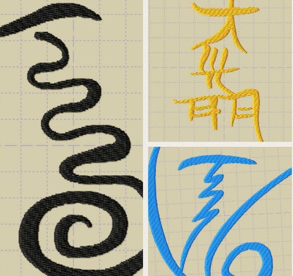 Reiki Machine Embroidery level three symbols: Usui Dai Ko Myo, Tibetan Fire  Serpent, Tibetan Dai Ko Mio