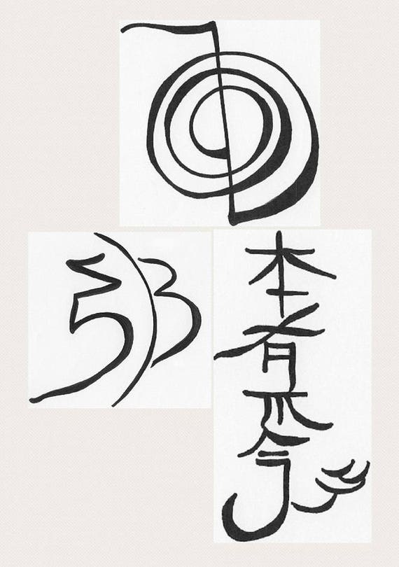 Reiki Symbol Prints Level Two Choku Rei Sei Heki Hon Sha Ze Etsy