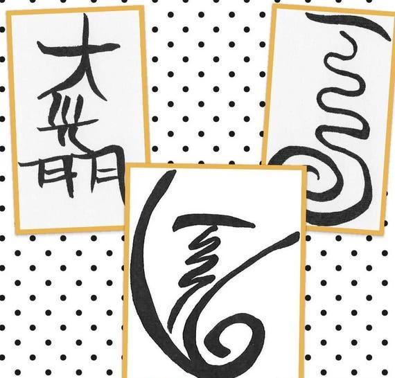 Reiki Symbol Prints Level Three Usui Dai Ko Myo Tibetan Fire Etsy