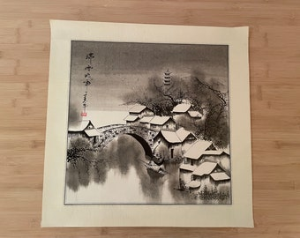 """24h SALE - 4 images from China 19.5"""" x 19.5"""" - Never been framed"""