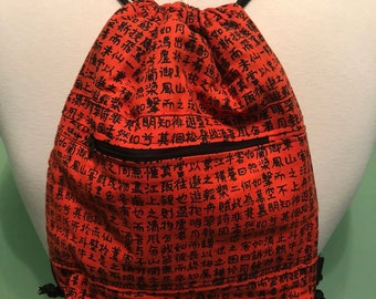 Orange Kanji Drawstring Bag