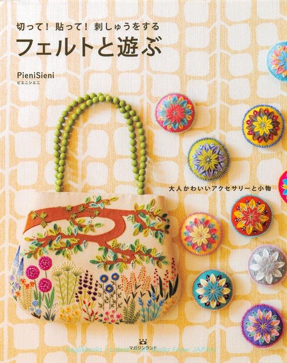 Wool Felt Embroidery Patterns Pienisieni Flower Brooch Etsy