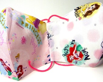 Children's mask princesses