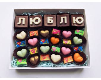 Chocolate letters,