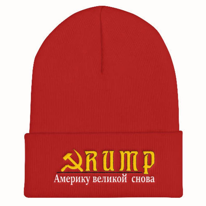 1604be10b Trump Russia Winter Hat Make America Great Again in Russian Forty Five Out
