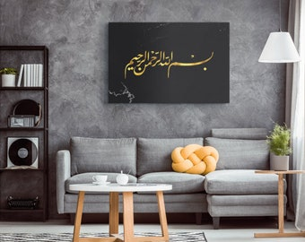 Canvas Print / Islamic Wall Art / Bismillah / Black Marble / Islamic Art /  Islamic