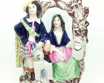 Staffordshire English Couple Valentine Lovers Water Well Porcelain Figure c1880