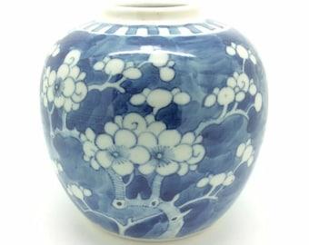 """Chinese Kangxi Porcelain Blue White Blossom Flower Ginger Jar Vase 5"""" 13cm"""