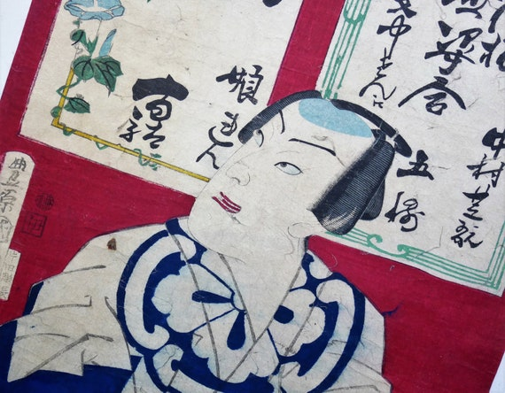 Samurai Japanese ESTAMPE 1870 KUNICHIKA Original Meiji JAPAN