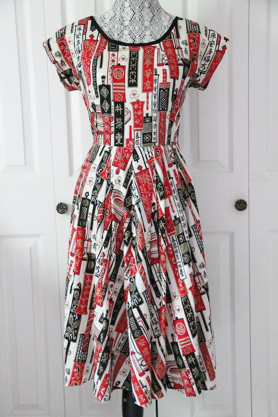 1950s Royal Hawaiian Day Dress Medium