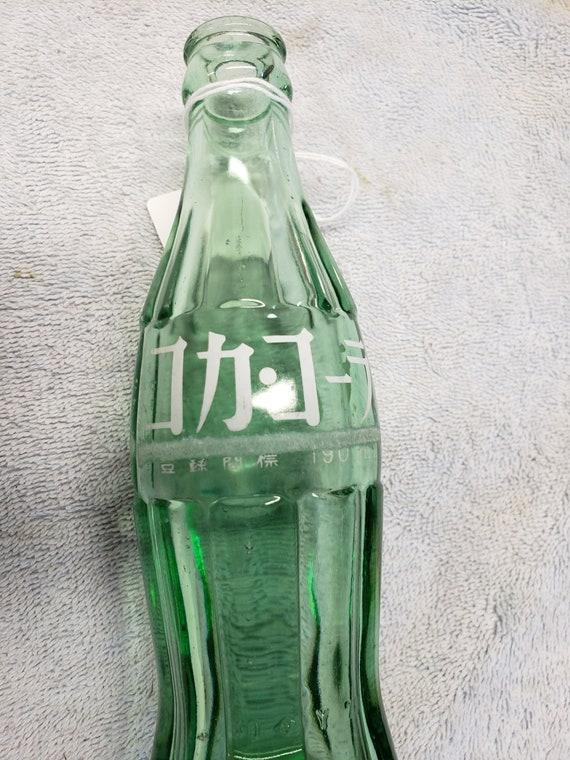 Vintage Coca-Cola 190ml 2 set bottle empty