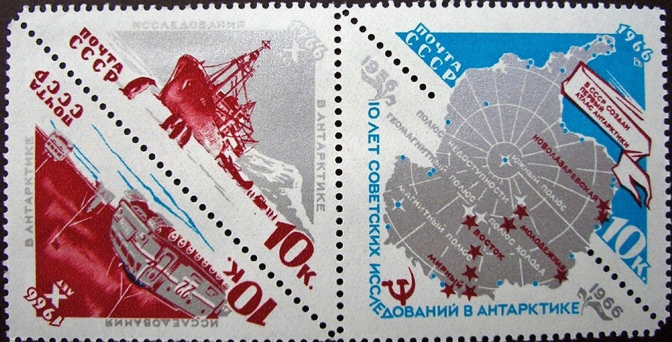 1966 Russia 3 triangle postage stamps w/tag Scott #3164a MNH 9 dollar 2010  cat  value 10th anniversary exploration bases Antarctica map ship