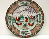Qianlong Nian Zhi plate with five roosters quot Qianlong Period, Made quot est 1970 Vintage Chinese imari ceramic red cockerels