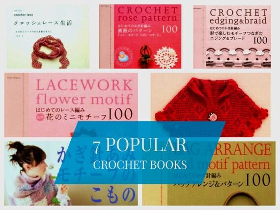 10 Japanese Crochet Books Japanese Craft Books Japanese Etsy
