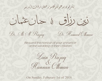 Arabic invitations Etsy