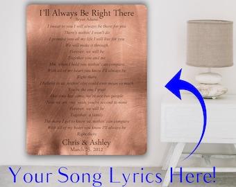 Custom Song Lyrics, Your Lyrics Here, Personalized Song Lyrics Wall Sign, Copper Anniversary Gift, 7th Anniversary Gift, Wedding Song Print
