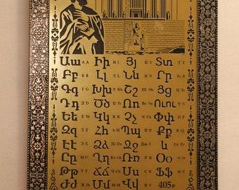 Armenian alphabet galvanised