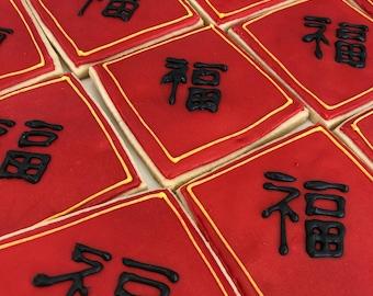 "Lunar New Year Cookies - ""Luck"""