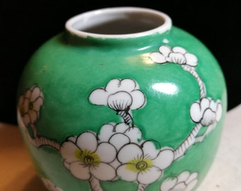Vintage Chinese Famille Rose, Jar, Rare Hand Painted, antique