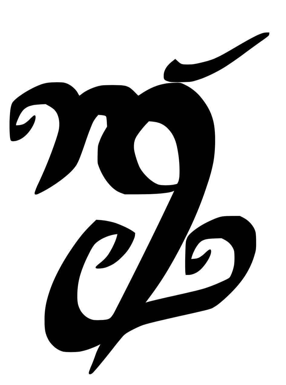 Shadowhunters Runen
