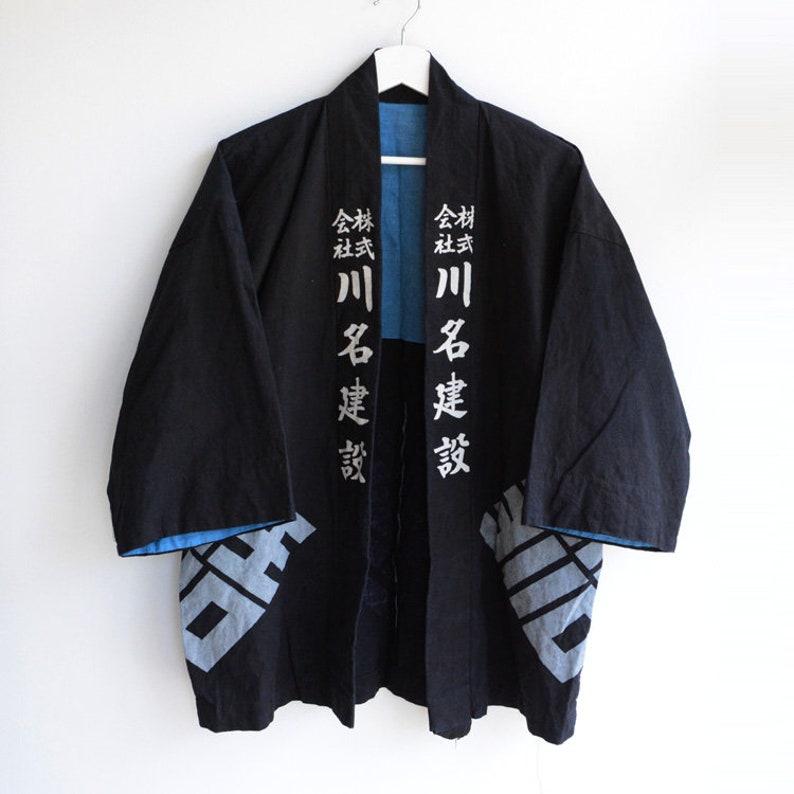 hanten jacket japan vintage happi kanji kimono antique 50\uff5e60s