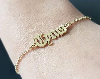 Bel Art Jewelry