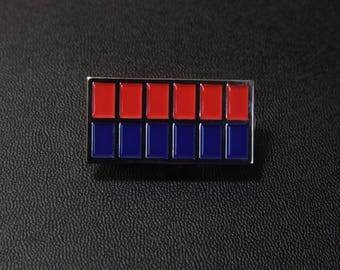 Director's Rank Bar lapel pin