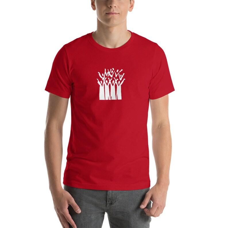 Short-Sleeve Unisex T-Shirt  people singing together white image 0