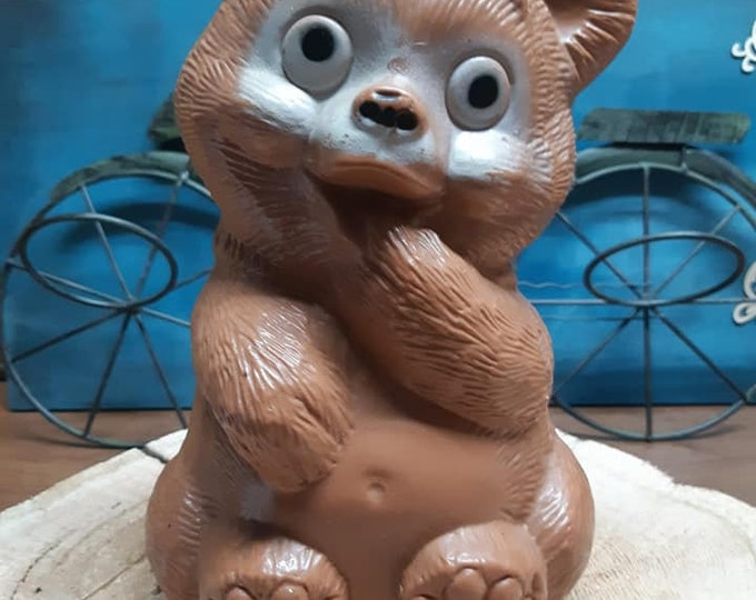 Vintage Brown plastic Teddy bear piggy bank from the 1960s