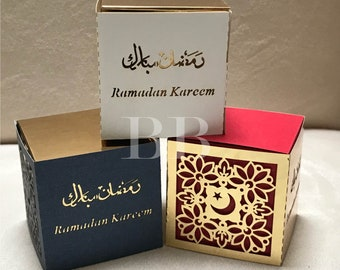 Ramadan Decoration Etsy